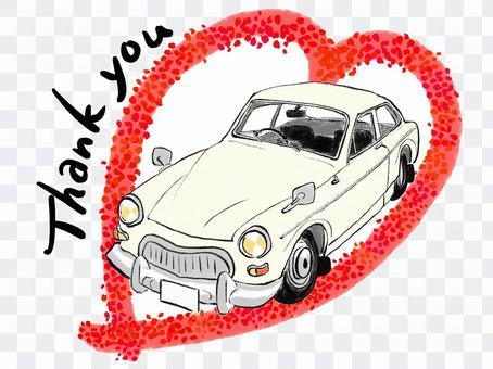 お車代用などに使える感謝と車