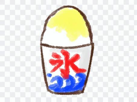 Crayon series [shaved ice 2 / lemon]