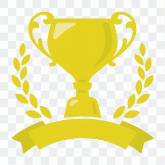 Winning cup trophy