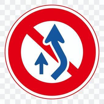 道路標誌(不超車)