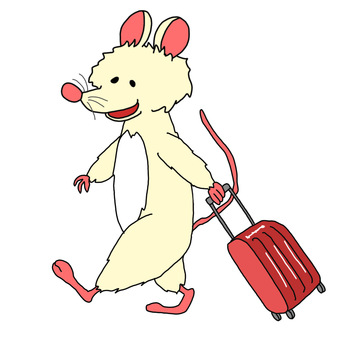 ネズミの旅行