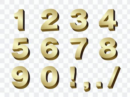 Three-dimensional number set gold 1
