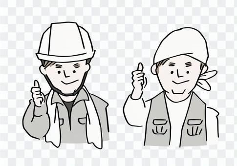 Worker male