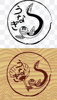 鰻魚燒店招牌品牌鐵招牌
