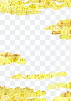 鍍金雲·垂直