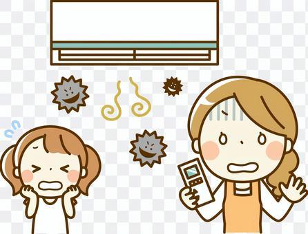 父母和孩子的空調麻煩
