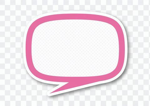 Balloon _ Braun tube 2 _ Pink