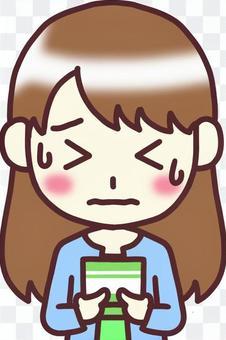 U】 【female PW under the _ I pass account slow