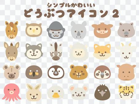Animal face icon 2_color_no main line