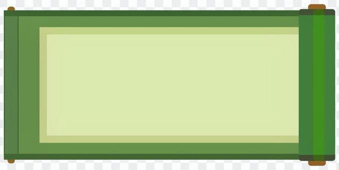 Scroll 5 (green