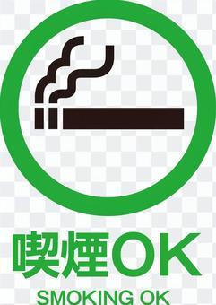 Smoking allowed (smoking OK) mark