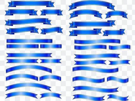 ai飾り・リボン帯青色36点セット