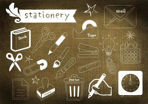 Blackboard Stationery Set 3