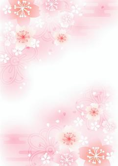 Japanese-style cherry blossoms in the background