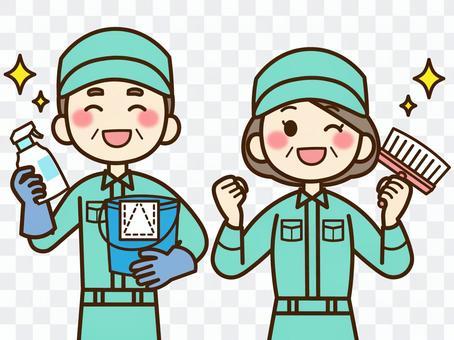 清潔工06 /男女套裝(中/高級)