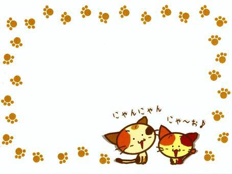 Mika cat messaging