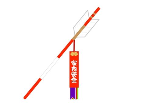 Hamaya Suzu 幸運物 紅色和白色 首次訪問箭頭