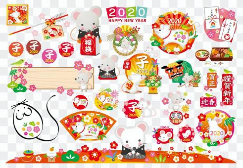 New Year's card material set for child years