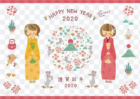 Kimono and 2020 childhood material