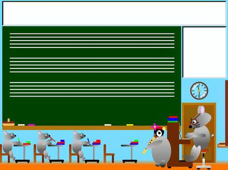 """Mouse school """"for music education"""""""
