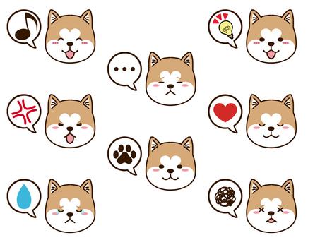 秋田犬 (紅發) 臉圖標