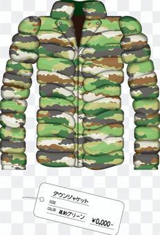 羽絨服夾克冬季迷彩