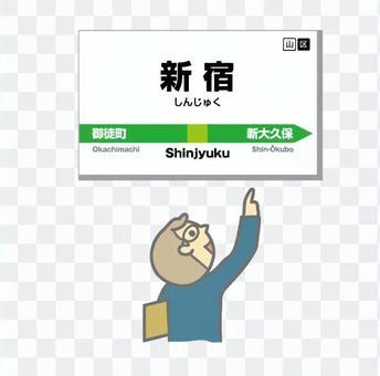 A man at Shinjuku station