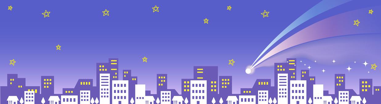 流星和夜空城