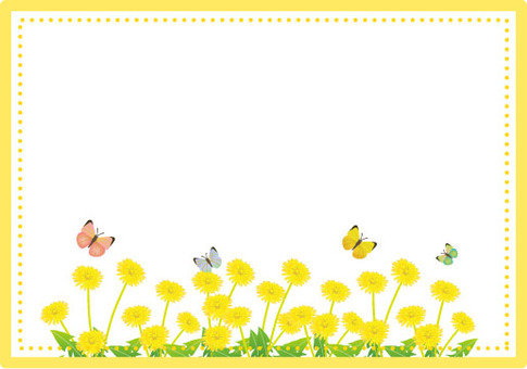 Dandelion spring frame