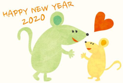年賀状 ねずみ 2020年