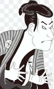 第3大谷Ogyori下一個人江戶Kibei