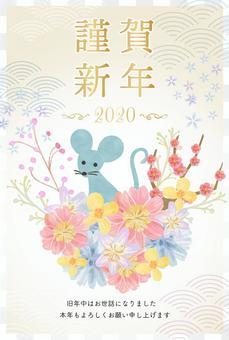 兒童新年卡06兒童和鮮花