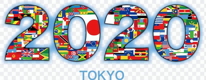 2020年東京冠軍
