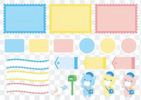 郵政投遞熊郵票郵票框架集1