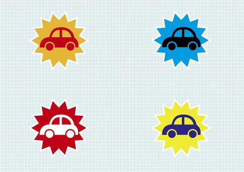 注意汽車插畫家
