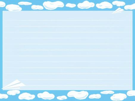 雲和紙Hikoki
