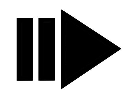 Arrow silhouette