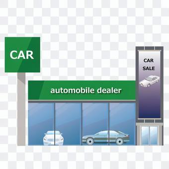 汽車經銷商汽車經銷商2
