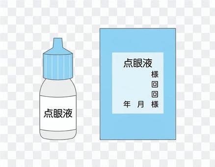眼藥水:眼藥水