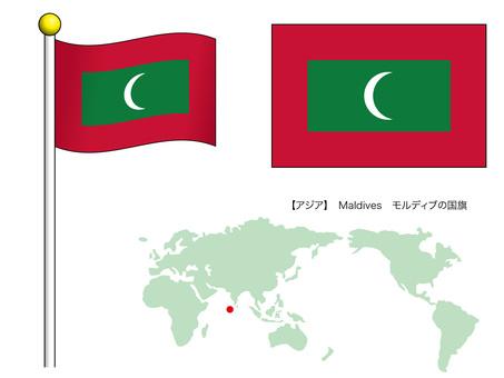 Flag vector 20_Maldives_CS3