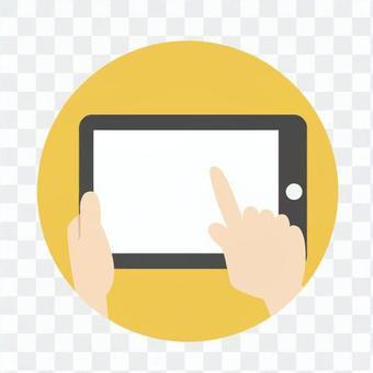 手 - 平板電腦(橫屏)的操作