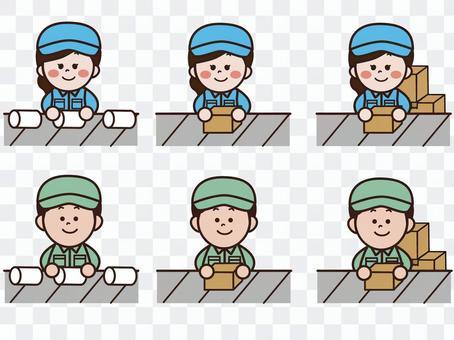 男/女線工作