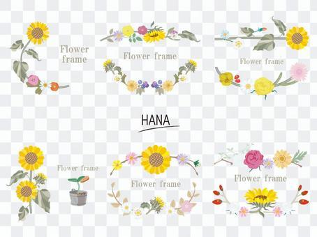 HANA의 프레임 _ 해바라기 장식 프레임