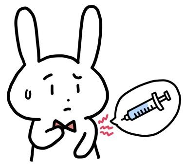 因副反應而手臂受傷的兔子