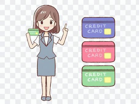 統一的婦女和五顏六色的信用卡