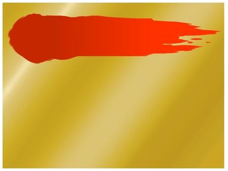毛筆新年慶典祝賀金紅色