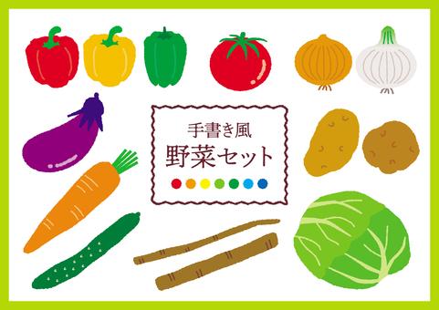 Handwritten vegetable set