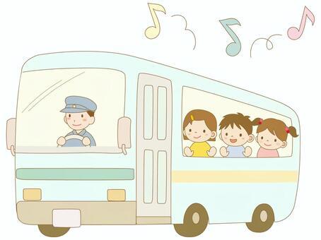 Bus excursion