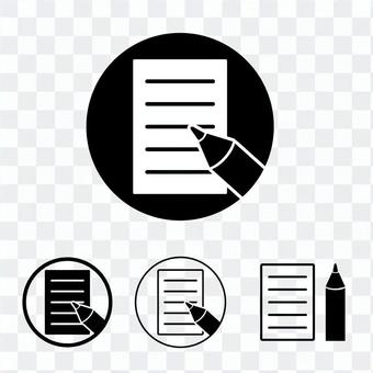 テストや書類記入するアイコン