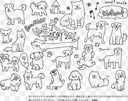 圖5可能用於新年的狗